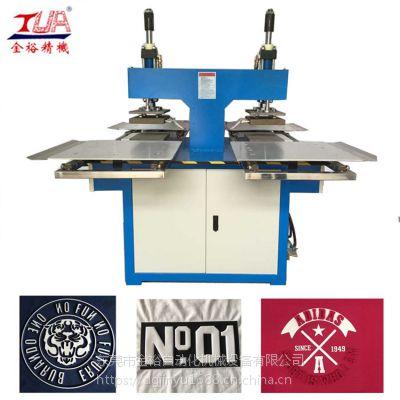 东莞普通矽胶机 服装商标压花机凹凸压纹机器厂家