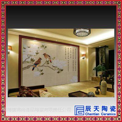 影壁墙壁画影门墙 迎门墙瓷砖画 外墙陶瓷壁画 照壁画 大福字