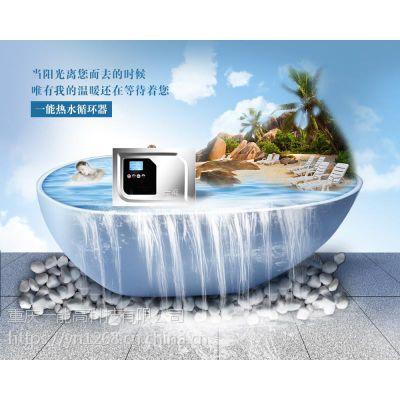 温州热水循环泵价格咨询