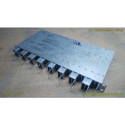厂家直销1U铝型材机箱插16个模块盒