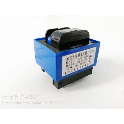 批发定制低频温控仪 仪表 电器专用插针电源变压器