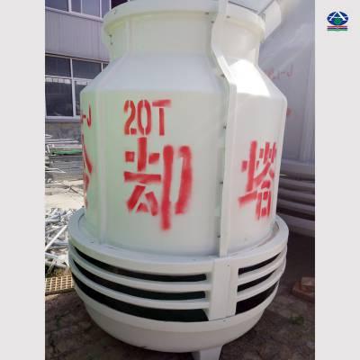 供河南郑州许昌玻璃钢冷却塔 【冷却塔哪里有卖的】 60T技术参数 【华强】