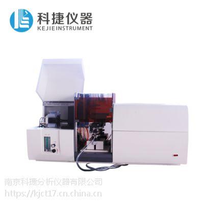 北京原子吸收光谱仪价格 水中重金属分析仪厂家