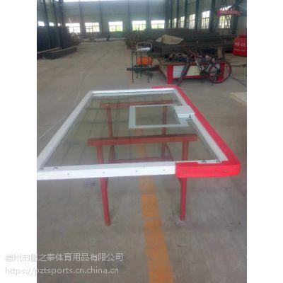 铝合金包边 铁边钢化玻璃篮板 铁包边篮板 钢化玻璃篮球班