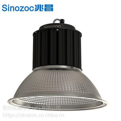 兆昌Led厂房灯高亮节能LED工厂车间厂房灯ZCCFG节能200w