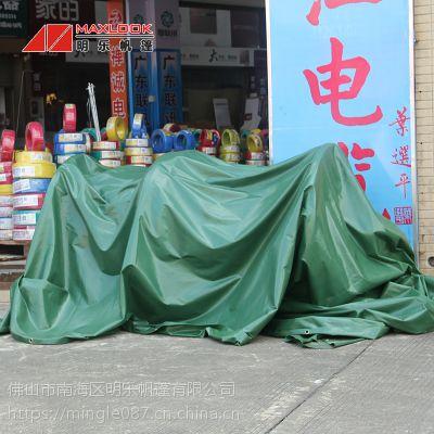 户外篷房空调通风管-防水防火布-防水雨布