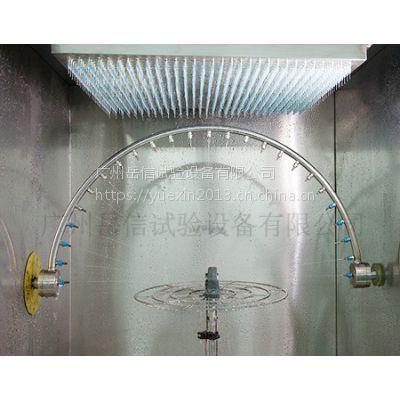 综合防水试验箱 IPX1-4淋雨试验箱 岳信品牌 2年质保