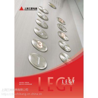 河南三菱电梯郑州分公司--LEGY型小机房乘客电梯