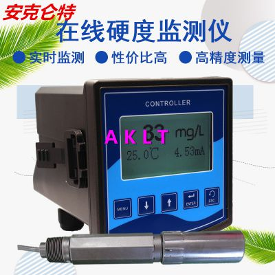 安克仑特AKLT-YD水质硬度在线检测仪