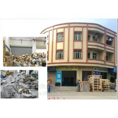 国内寄泰国可代收款的物流公司跨境电商小包到泰国