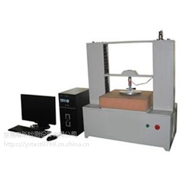 家具检测设备-海绵压陷硬度测试仪