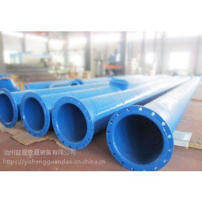 平焊式内环氧粉末外聚乙烯防腐钢管