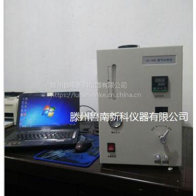 新科仪器GS-300A型加气站CNG压缩天然气组分检测专用分析仪