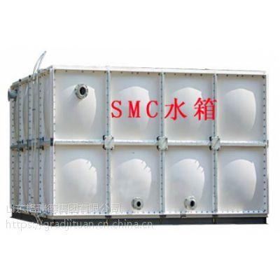 乌鲁木齐格瑞德牌组合式SMC玻璃钢水箱15605340913