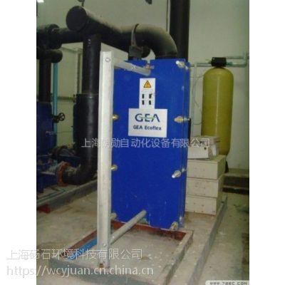 进口GEA板式换热器VT40