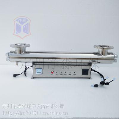 供应JM-UVC-480紫外线消毒杀菌器原水处理里设备