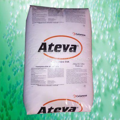 Celanese加拿大塞纳尼斯EVA Ateva 1821A 吹塑薄膜级EVA原料 隔音泡沫用