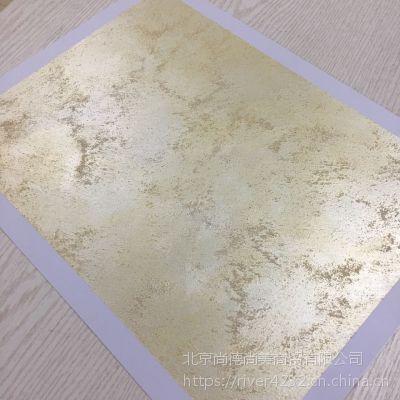 阿特屋墙面艺术壁材之金丝流沙
