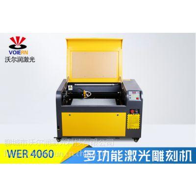 Voiern Laser4060激光雕刻机42电机直线导轨睿达脱机