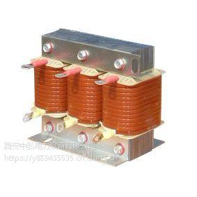 延安直销 西安中弘电力480V CKSG-3.6三相串联电抗器