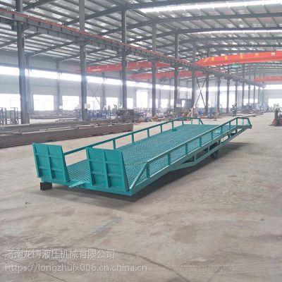 面向全国供应6吨移动式登车桥手动液压升降箱货装卸平台-龙铸机械