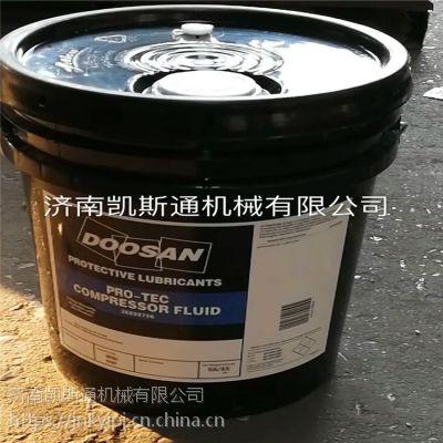 英格索兰空压机油 螺杆专用油移动机宝泰油36899706