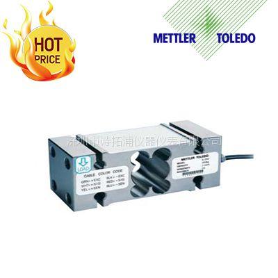 托利多IL-1000KG单点式测力传感器--诗拓浦现货供应
