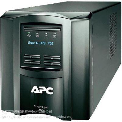 APC ups电源APC SURT5000XLICH型号单进单出(220V:220V)