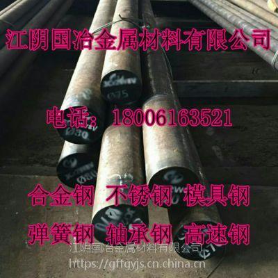 河冶特钢3Cr2W8V高速钢价格、本钢3Cr2W8V轧圆