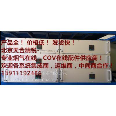 烟气湿度仪 烟气氮氧化物转换器 CEMS 氮氧化物转换器 NO2转换成NOX