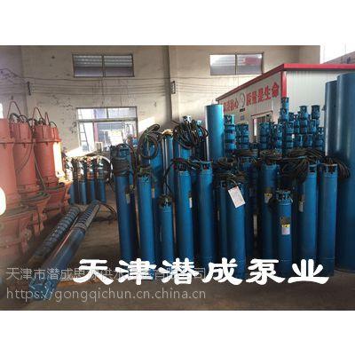 温泉井用热水泵-天津高扬程深井潜水泵