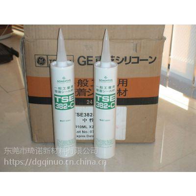 美国通用/东芝/迈图(GE/Toshiba/Momentive)TSE3281-G导热硅胶