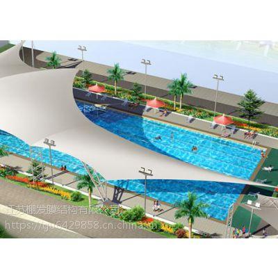室外泳池张拉膜结构遮阳棚膜结构雨棚篮球场张拉膜遮阳棚