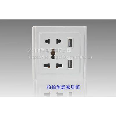 Wizetmor多功能五孔墙壁插座带双USB充电接口 2400mA充电电流有置物支架
