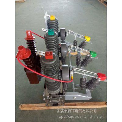 启轩专业生产ZW32-12F/630-20看门狗断路器
