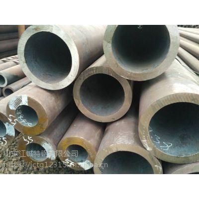 508*55大口径厚壁无缝钢管热轧管 大量接单 机械加工