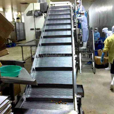链板输送机提升食品不锈钢输送设备板链输送线非标定制厂家乾德
