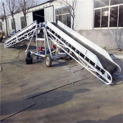 汇众蝶翼型两端液压升降皮带机 双向爬坡袋装化肥输送机