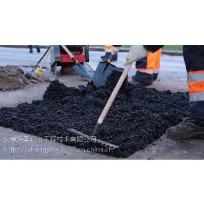 青岛沥青混凝土厂家修修补补全靠它