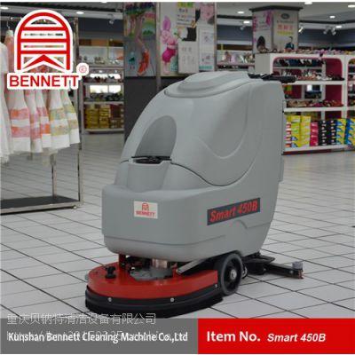 重庆洗地机 小型手推式洗地机 保洁洗地机Smart 450B