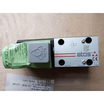 AGAM-10/11/350/V阿托斯溢流阀武汉代理商