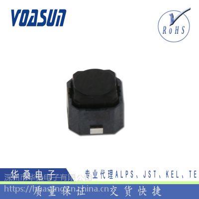 供应日本ALPS车载轻触开关SKPMAME010/低接触电阻型ALPS按键开关