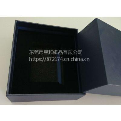 广州花都彩盒、手电筒天地盖包装盒、触感纸礼品盒
