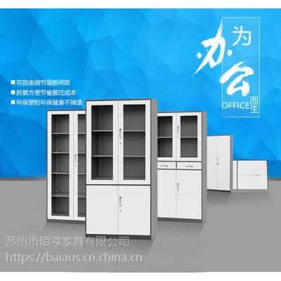 佰亨高档钢制文件柜 大器械柜 支持代销