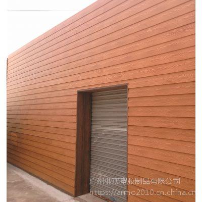 """户外专用""""木材""""----厂家直销3D木纹贝多林PS板材(非塑木)外墙板130*10PMM"""