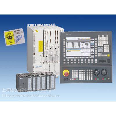 6FC5548-0AC22-0AA0货期短 6FC5548-0AC22-0AA0货期品质保障