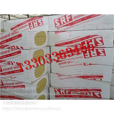 邯郸市90kg12cm外墙防水岩棉板价格硬质外墙岩棉板一立方价格