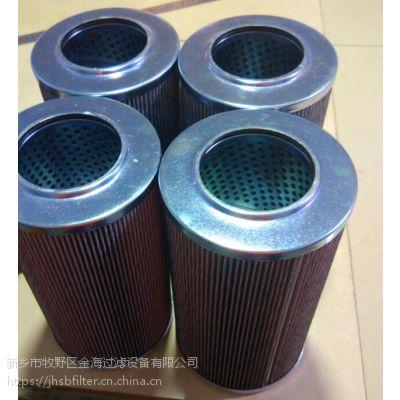 pall高压过滤器滤芯HC6300FCS16H