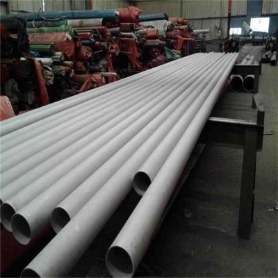 TP316L不锈钢无缝管 低碳环保不锈钢管