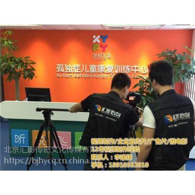 汇影传奇(在线咨询)_固安摄影摄像_会议摄影摄像服务